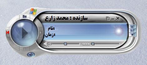 محمد هكر